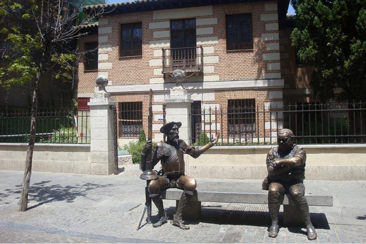 La Casa Natal de Cervantes
