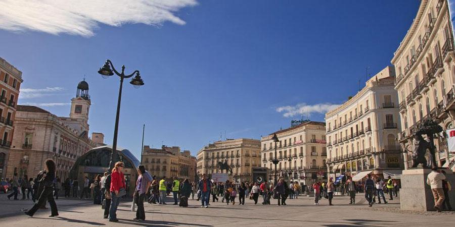 La Puerta del Sol Foto